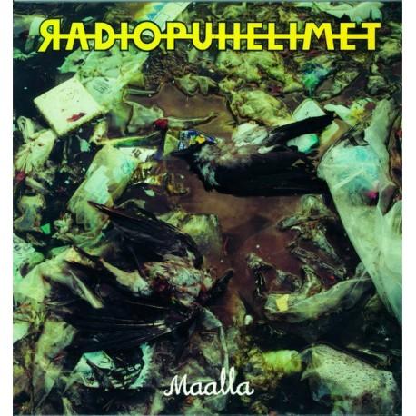 Radiopuhelimet: Maalla (LP)