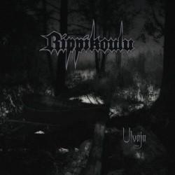 "Rippikoulu: Ulvaja (12"" EP)"