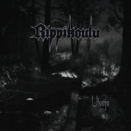 """Rippikoulu: Musta Seremonia (12"""" EP)"""