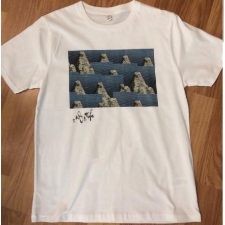 Saaret (T-paita)