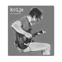 Keijo: Koti kaukainen (LP)