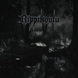 "Rippikoulu: Ulvaja (grey 12"" EP)"