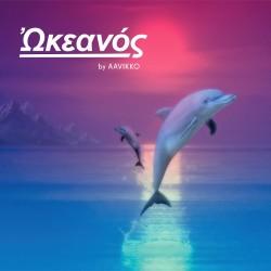 Aavikko: Okeanos (LP)