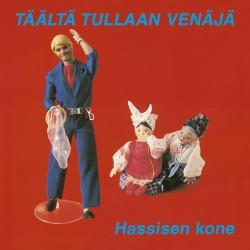 Hassisen Kone: Täältä Tullaan Venäjä (LP)