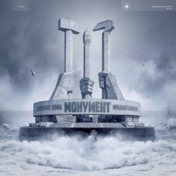 Molchat Doma: Monument (LP)