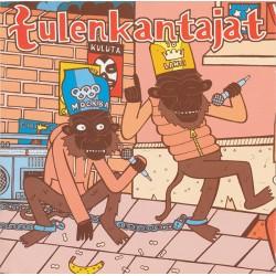 Tulenkantajat: Teillä Laki, Meillä Laulu (LP)