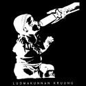 Harhaisku: Luomakunnan Kruunu (MC)