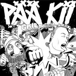 Pää Kii: Pää Kii (LP)