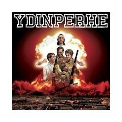 Ydinperhe : Ydinperhe (LP)