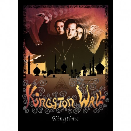 Kingston Wall: Kingtime (DVD)